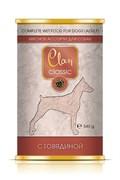 Clan Classic - Консервы для собак (мясное ассорти с говядиной)