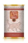 Clan Classic - Консервы для кошек (мясное ассорти с говядиной)