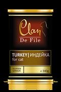 Clan De File - Консервы для кошек (индейка) № 82