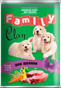 Clan Family - Консервы для щенков №48