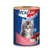 MonAmi - Консервы для котят (с говядиной)