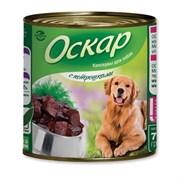 Оскар - Консервы для собак (с потрошками)