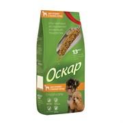 Оскар - Сухой корм для собак средних и малых пород