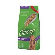 Оскар - Сухой корм для собак (с мясом цыпленка и рисом)