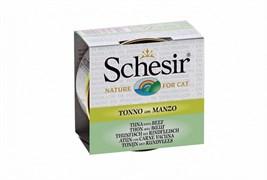 Schesir консервы для кошек тунец с говядиной в бульоне