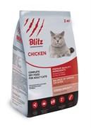 Blitz - Сухой корм для взрослых кошек (с курицей) Adult Cats Chicken