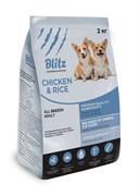 Blitz - Сухой корм для собак всех пород (с курицей и рисом) Adult Chicken & Rice