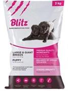 Blitz - Сухой корм для щенков крупных и гигантских пород (с курицей) Puppy Large & Giant