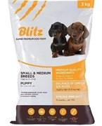 Blitz - Сухой корм для щенков мелких и средних пород (с курицей) Puppy Small & Medium