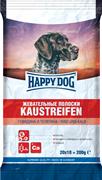 Happy Dog - Жевательные полоски для собак (с говядиной и телятиной) Kaustreifen