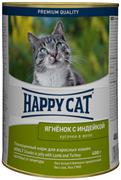 Happy Cat - Консервы для кошек (кусочки ягненка и индейки в желе)