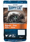 Happy Cat - Лакомое печенье (с курицей и сыром)
