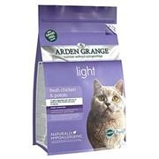 Arden Grange - Сухой беззерновой диетический корм для взрослых кошек Adult Cat Light