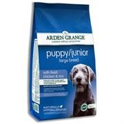 Arden Grange - Сухой корм для щенков и молодых собак крупных пород Puppy and Junior Large Breed