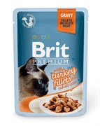 "Brit - Паучи для кошек ""Кусочки из филе индейки в соусе"" GRAVY Turkey fillets"