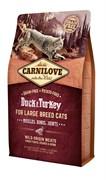 CarniLove - Сухой корм для взрослых кошек (утка и фазан) Adult Hairball Control Duck & Pheasant