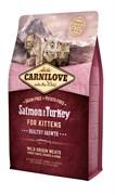CarniLove - Сухой корм для котят (лосось и индейка) Salmon & Turkey for Kittens