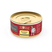 "Molina - Консервы для собак ""Цыпленок в желе"""