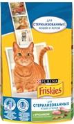 Purina Friskies - Сухой корм для стерилизованных кошек и котов (с кроликом и овощами)