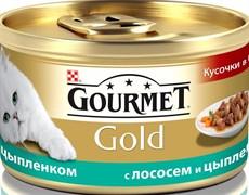 Purina Gourmet - Влажный корм для кошек (Кусочки лосося и цыпленка в подливке) Gold