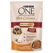 """Purina ONE - Влажный корм для собак мелких пород """"Моя Собака…Любитель поесть"""" (с курицей, коричневым рисом и томатами в подливе)"""