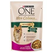 """Purina ONE - Влажный корм для собак мелких пород """"Моя Собака…Непоседа"""" (с уткой, пастой и зеленой фасолью в подливе)"""