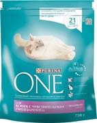 Purina ONE - Сухой корм для кошек с чувствительным пищеварением (с индейкой и рисом)