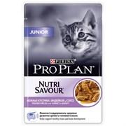 Purina Pro Plan - Влажный корм для котят в возрасте от 6 недель до 1 года (с индейкой)