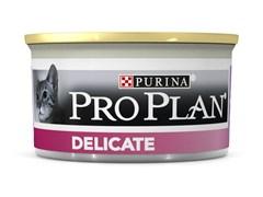 Purina Pro Plan - Влажный корм для кошек с чувствительным пищеварением и привередливых к еде (с индейкой)