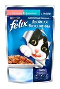 """Purina Felix - Влажный корм для кошек """"Двойная вкуснятина"""" (с лососем и форелью в желе)"""