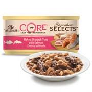 Wellness Core - Консервы для кошек (рубленный тунец с лососем в бульоне) Signature Selects