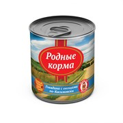 """Родные Корма - Консервы для собак """"Говядина с овощами по-Касимовски"""""""