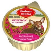 """Родные Корма - Консервы для собак """"Ягненок по-царски"""""""