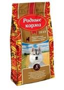 Родные Корма - Сухой корм для взрослых собак с высокой активностью 25/13