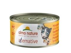 "Almo Nature Alternative - Консервы для кошек ""Курица гриль"" HFC CATS CHICKEN GRILLED"