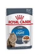 Royal Canin - Паучи для кошек, склонных к полноте (в соусе) ULTRA LIGHT