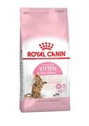 Royal Canin - Сухой корм для стерилизованных котят KITTEN STERILISED
