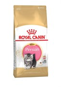 Royal Canin - Сухой корм для котят персидской породы Kitten Persian
