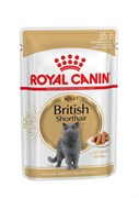Royal Canin - Паучи для взрослых кошек британской породы (в соусе) ADULT BRITISH SHORTHAIR
