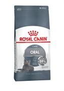 Royal Canin - Сухой корм для кошек для гигиены полости рта ORAL CARE