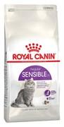 Royal Canin - Сухой корм для взрослых кошек с чувствительным пищеварением SENSIBLE 33