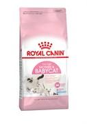 Royal Canin - Сухой корм для котят MOTHER&BABYCAT