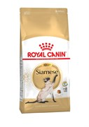 Royal Canin - Сухой корм для сиамских кошек Adult Siamese