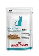 Royal Canin - (вет. диета) - Паучи для стерилизованных кошек для кожи и шерсти SKIN & COAT FORMULA