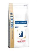 Royal Canin (вет. диета) - Сухой корм для гиперчувствительных кошек при аллергии ANALLERGENIC