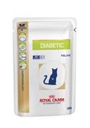 Royal Canin (вет. диета) - Паучи для кошек при сахарном диабете DIABETIC