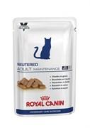 Royal Canin (вет. диета) - Паучи для кастрированных/стерилизованных котов NEUTERED ADULT MAINTENANCE
