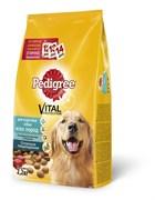 Pedigree - Сухой корм для собак всех пород (с говядиной)