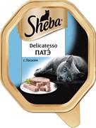 Sheba - Влажный корм для кошек (патэ с лососем) Delicatesso