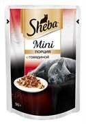 Sheba - Паучи для кошек (Мини порция с говядиной)